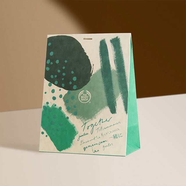 Опаковка за подарък Medium AR20