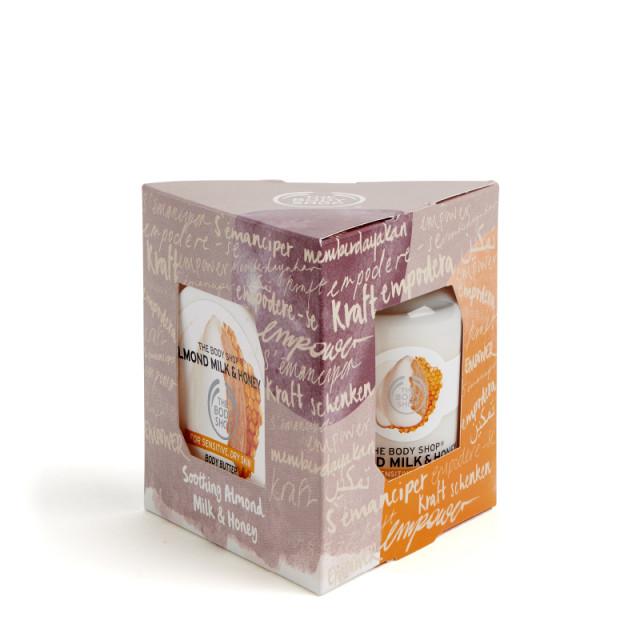 Комплект Бадемово мляко и мед Sampler AR20