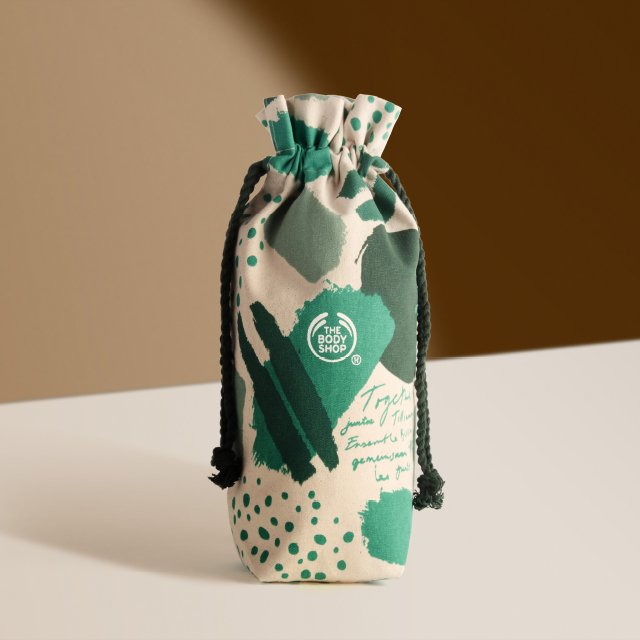 Торбичка за подарък Small AR20