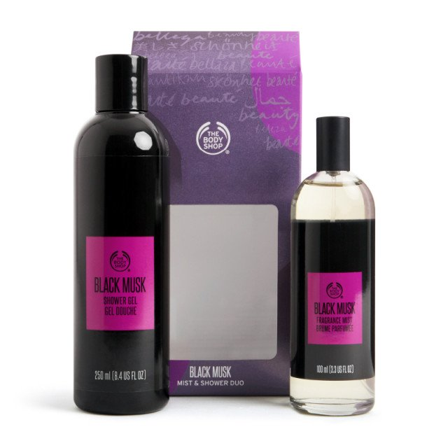Комплект Black Musk Duo AR20