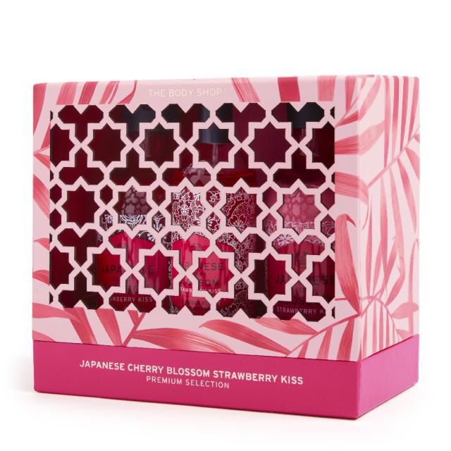 Комплект JCB Strawberry Kiss Medium RM20