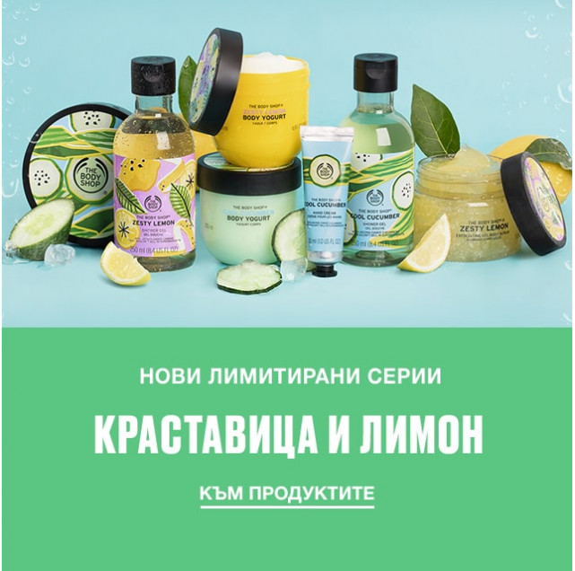 Краставица и лимон