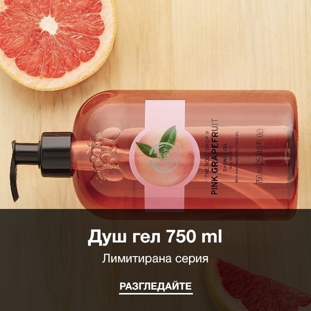 shower 750 ml