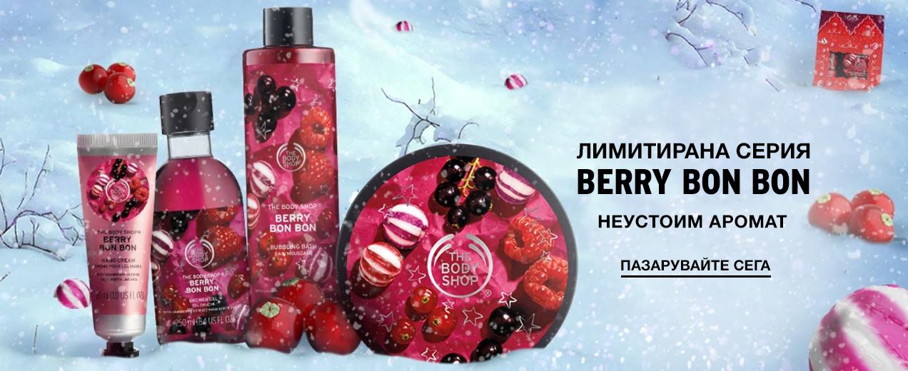 Berry Bon Bon