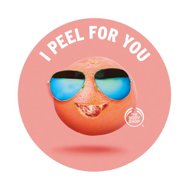 Етикет Body Butter Pink Grapefruit AYR
