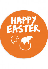 Етикет Body Butter Easter 2
