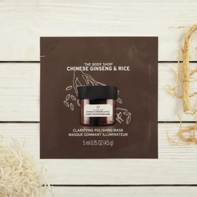Почистваща маска за лицe Женшен и ориз