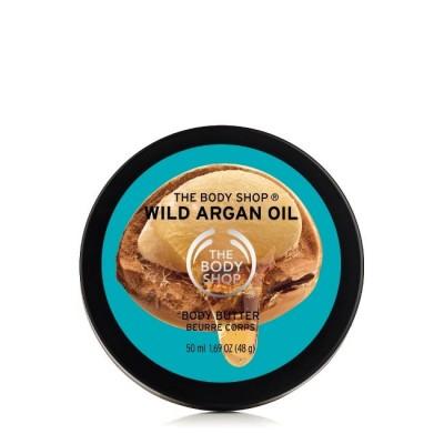 Масло за тяло с арганово масло