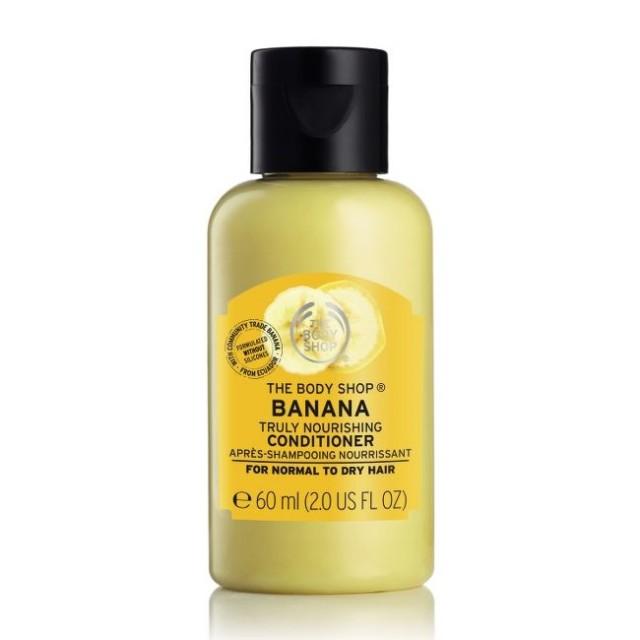 Балсам за коса Банан подхранващ