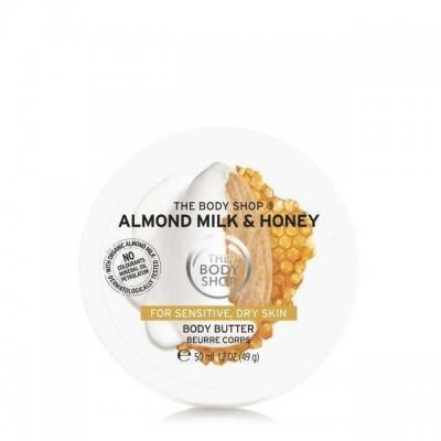 Успокояващо масло за тяло Бадемово мляко и мед